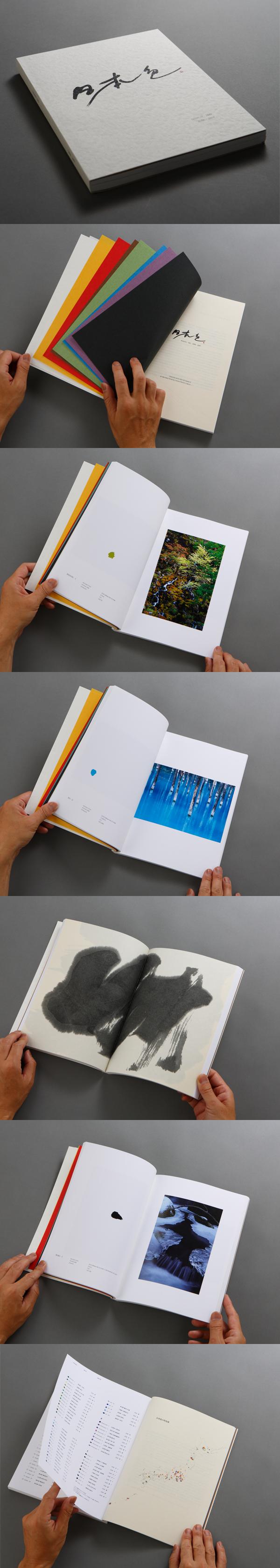 NIHON-IRO Photo Book