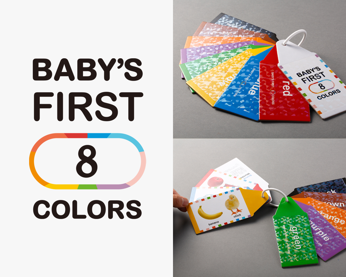 Baby's First 8 Colors
