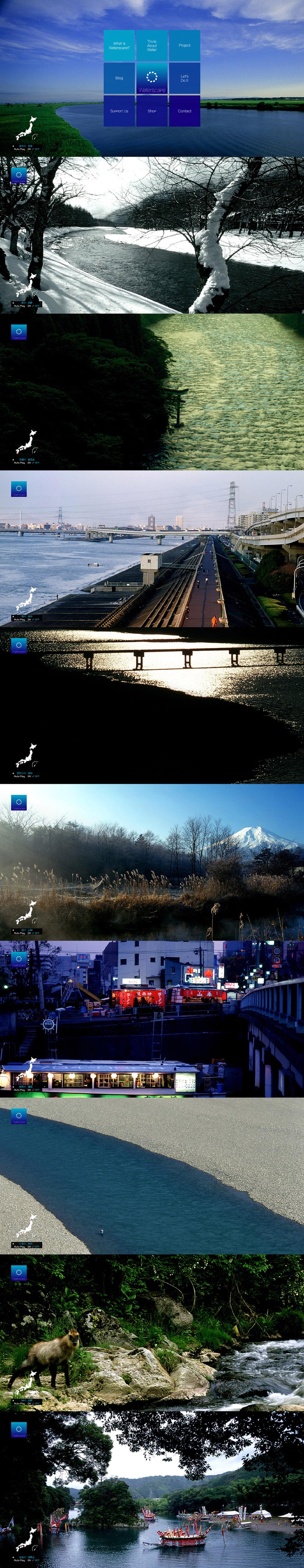 waterscape.jp